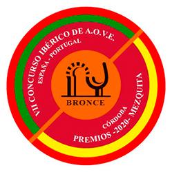 Premio Los Llanos de Gredos