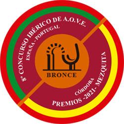8º Concurso Ibérico de AOVE España - Portual. Premios Mezquita 2021. Medalla de bronce.